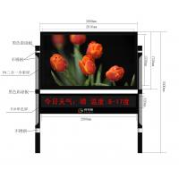 Wholesale High Brightness P8 Led Billboard Signs Led Display Screen For Mobile Media from china suppliers