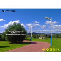 Quality Solar Powered Outdoor Street Lights With Motion Sensor MPPT Controller for sale