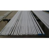 Wholesale TP304H Stainless Steel Seamless Pipe 1'' - 20'' For Fluid Transfer Boiler A312 from china suppliers