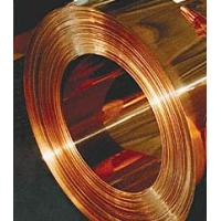 Buy cheap CuAl10Fe3Mn2 copper alloy from wholesalers