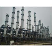 Wholesale Crude Aromatic Separation TechnologyChina manufacturer from china suppliers