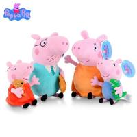 Quality The Peppa Pig Stuffed Animals Cartoon Plush Toys Promotion Gifts for sale