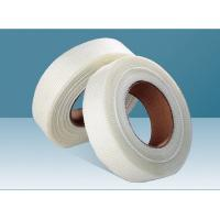 Wholesale Heat-Resistant Feature decorative adhesive fiberglass mesh kraft paper tape from china suppliers