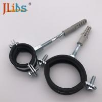 Wholesale Adjustable Steel Cast Iron Pipe Clamps With A Clip / Iron Sheet Material from china suppliers