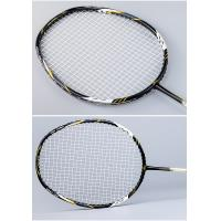 Wholesale 4U badminton racket, max tension to 32lbs, made of full carbon fiber, 675mm, G5, with square head from china suppliers