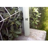 Wholesale Customized Curvy Welded Steel Wire Mesh Fences For Construction And Residence from china suppliers