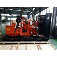 Wholesale Nature gas generator ,with cummins engine and stamford alternator from china suppliers