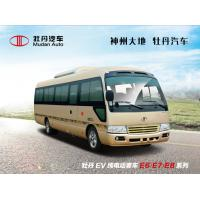 Wholesale Rear Open Door 6 Meter Transporter Minivan Coaster Type Sealed Mini Van With Yuchai Engine from china suppliers