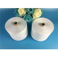 Quality AAA Grade Virgin TFO / Ring 40s/2 Spun 100% Polyester Yarn For Sewing Thread for sale