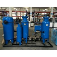 Wholesale ISO CE PSA Oxygen Generator Plant For Hospital And Welding Industry Usage from china suppliers
