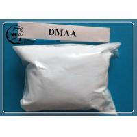 Wholesale DMAA in Pre Workouts and Fat Burners Hormones 1,3 Dimethylamylamine Food Supplements from china suppliers