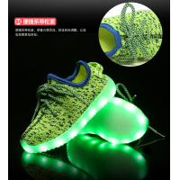 Wholesale Hot Selling 2016 LED Kids Yeezy Light Shoes Glowing TPR Sole Casual LED Shoes from china suppliers