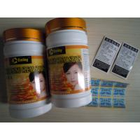 Wholesale Emilay Whitening Soft Gel Capsule for Clear Spots and Skin Care from china suppliers