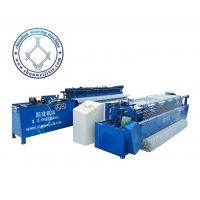 Wholesale Full Automatic High Efficiency  Chainlink Fence Weaving Machine from china suppliers