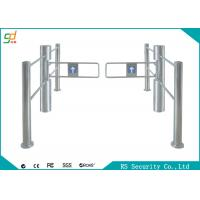 Wholesale Widely Used Mall  Swing Barrier Gate Compatible IC ID Card Control from china suppliers