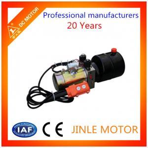 Wholesale 2KW / 1.5KW 24V DC Hydraulic Power Pack Unit  / 12V Hydraulic Power Pack from china suppliers