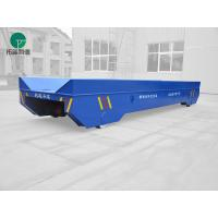 Wholesale Mobile cable powered towing trolley Self-propelled railway steel trailer for transferring from china suppliers