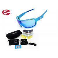 Wholesale PC Frame Soft Running Sunglasses Womens Multi Lens Interchangeable Lens from china suppliers