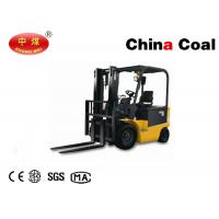 Wholesale 2500kg Forklift OEM Service 2.5T Low Maintenance New Electric Forklift from china suppliers