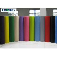 Wholesale Light Weight PP Spunbond Nonwoven Fabric Polypropylene Spunbond Nonwoven Fabric from china suppliers