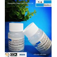 Wholesale BT-9169 Aqueous-Dispersed Silicone Elastomer Blend for Skin Care Material from china suppliers