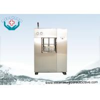 Wholesale Automatic Prevacuum Steam Sterilizer With Automatic Low Water Protection from china suppliers