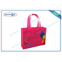 Wholesale Eco - Friendly Polypropylene Non Woven Shopping Bag with Printing Patterns from china suppliers