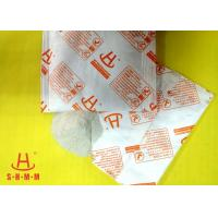 Wholesale Powerful Food Grade Desiccant Packets Calcium Chloride Material , No Leakage from china suppliers