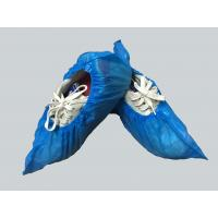 China Blue Medical Plastic Products Disposable Shoe Cover PE Waterproof 15 Cm Antiskid for sale