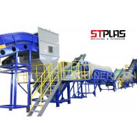 Buy cheap Waste PET plastic bottle recycling machine production line 304SS for 1000KG/H from wholesalers