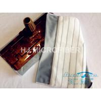 Wholesale 100% Polyester White Microfiber Dust Mop 20 x 36cm , Microfiber Cleaning Mop from china suppliers
