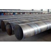 Wholesale Grade X70 Spiral Submerged Arc Welded Pipe API5L PLS1 PLS2 SSAW Pipe For Petroleum from china suppliers