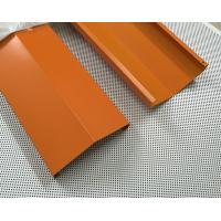 Wholesale Weather Resistant Powder Coated Aluminum U Shaped Strip Residential Ceiling Tiles from china suppliers
