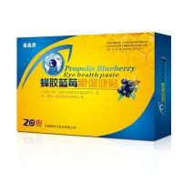 China Eye Health Relieve Visual Fatigue Myopia Patch Pure TCM Paste 10Pairs/ box on sale