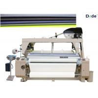 Dobby Shedding High Performance Water Jet Loom Weaving Machine 190cm Width Double Nozzle