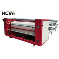 Wholesale Digital Roller Heat Transfer Machine from china suppliers