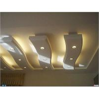 Wholesale Painting Laminated Fiberglass Fireproof Curved Ceiling Panel For Offices , Hotel from china suppliers