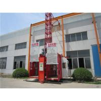 Wholesale Stroke Industrial Aerial Work Platform with 2000kg Capacity working from china suppliers