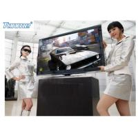 Wholesale Floor Standing 3D LCD Advertising Display Glasses Free TV Multi Viewpoints from china suppliers