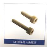 Wholesale PEEK screw, PEEK bolt, PEEK cap screw from china suppliers