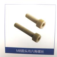 Wholesale PEEK screw, PEEK bolt, PEEK cap screw from china suppliers