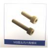 Buy cheap PEEK screw, PEEK bolt, PEEK cap screw from wholesalers