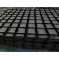 Wholesale 1000g Composite Geotextile Seepage For Lake Dike , High Strength from china suppliers