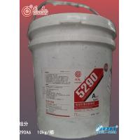 Wholesale Grey Color Room temperature 5290 Silicone potting compound for electronic components from china suppliers