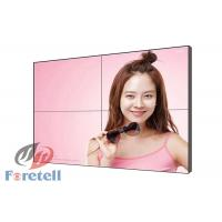 Wholesale LCD Advertising Screen 2x2 Video Wall Monitors , Retail Video Wall For Information Boards from china suppliers