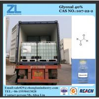 Wholesale ISO Approval 107-22-2 Bisformyl / Glyoxal Solution For Dye And Coating from china suppliers