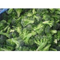Wholesale 2017 new crop IQF Frozen Broccoli Sprouts Frozen Broccoli cut 3-5cm from china suppliers