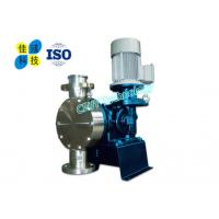 Wholesale SEKO KomBa Series Electromagnetic Metering Pump with Simple Operation from china suppliers