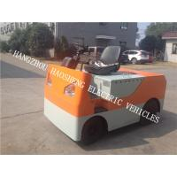 Wholesale 5 Tons Multi Purpose Electric Tow Tractor With 48 Voltage Battery BD-T5 from china suppliers