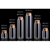 Wholesale High borosilicate glass bottle diameter High-grade cork stopper bottle High quality wishing bottle drift bottle from china suppliers